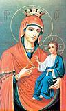 Икона Божией Матери Иверская