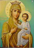 Икона Божией Матери ''Избавительница''.
