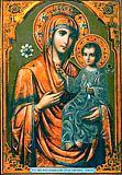 Икона Божией Матери ''Избавительница''
