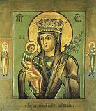 Икона Божией Матери ''Неувядаемый цвет''