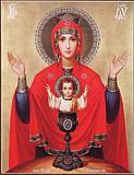 Икона Божией Матери ''Неупиваемая Чаша''.