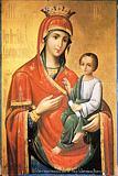 Икона Божией Матери ''Скоропослушница''