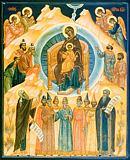 Собор Пресвятой Богородицы.