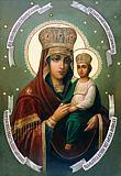 Икона Божией Матери Споручница грешных.