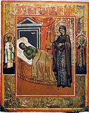 Икона Божией Матери Целительница.