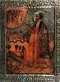 Мученик Михаил, князь Черниговский