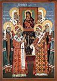 Московские святители.