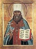 Священномученик Владимир, митрополит Киевский и Галицкий.