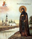Преподобная Анна Кашинская.