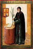 Священномученик Афанасий Брестский.
