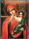 Икона Божией Матери ''Отрада и Утешение''