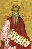 Симеон, новый Богослов