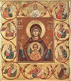 """Икона Божией Матери \""""Знамение\"""" Курская-Коренная."""