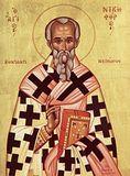 Cвт. Никифор, патриарх Константинопольский.