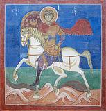 Св. Георгий Победоносец.