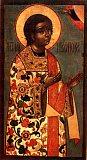 Апостол Никанор