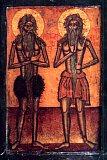 Онуфрий Великий и Петр Афонский