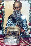 Ковчег с главой свт.  Григория Богослова в Ватопедском монастыре