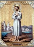 Прп. Алексий, человек Божий