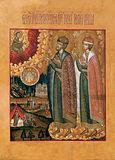 Образ святых страстотерпцев князей Бориса и Глеба