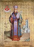 Свт. Иоасаф Белгородский