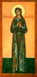 Преподобный Аркадий Вяземский