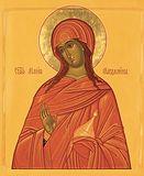 Св. равноап. Мария Магдалина