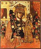 Икона Божией Матери ''Неувядаемый Цвет''.
