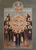 Собор преподобных старцев Оптинских.
