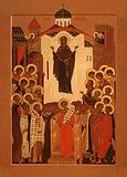 Икона Божией Матери Покров.