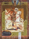 Чудо св. Георгия о змие