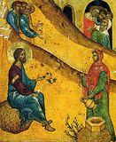 Беседа Христа с самарянкой.