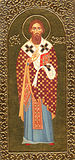Святитель Савва, архиепископ Сербский
