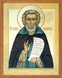Преподобный Даниил Переяславский.