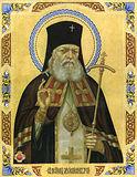 Святитель Лука (Войно-Ясенецкий), архиепископ Симферопольский и Крымский.