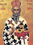Святитель Василий Острожский, митроплит Захолмский и Герцеговинский