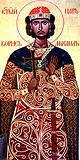 Св. царь Борис-Михаил Болгарский