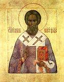 Святитель Герман, патриарх Константинопольский