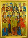 13 Ассирийских отцов