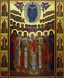 Собор Ивановских святых.