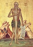 Преподобный Онуфрий Великий.