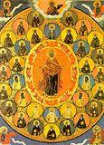 Собор всех преподобных и Богоносных отцев, во Святой Горе Афонской просиявших