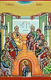 Сошествие Святого Духа на апостолов.