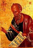 Пророк Елисей.