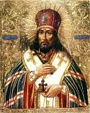Святитель Иннокентий, епископ Иркутский.