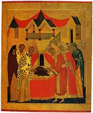 Положение честнаго пояса Пресвятой Богородицы во Влахерне.