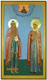 Святой пророк Захария и святая праведная Елисавета