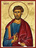 Апостол Иаков Алфеев.