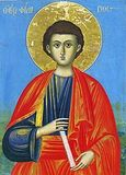 Святой Филипп, апостол от 12-ти