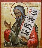 Пророк Иоиль.